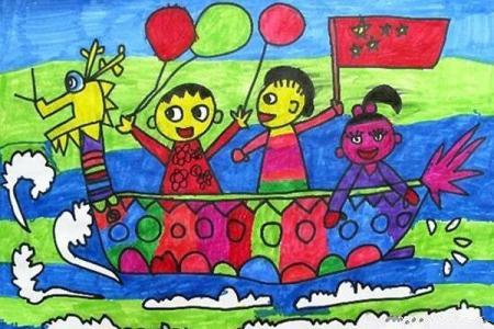 庆祝端午节儿童画图片