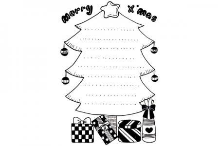 漂亮简单的圣诞节边框