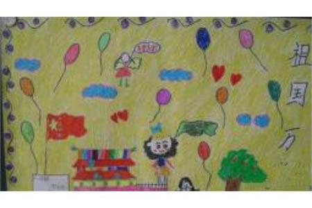 欢庆国庆节儿童画作品大全-祖国母亲万岁