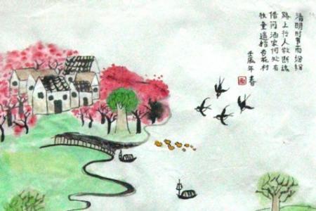 关于清明节的儿童画-牧童遥指杏花村