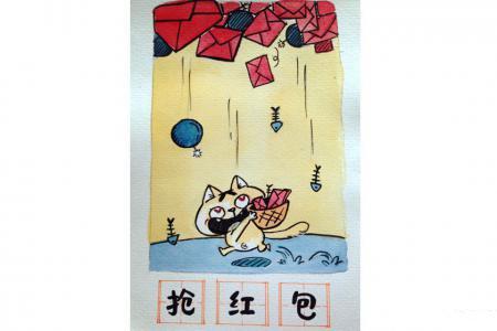 中秋节儿童插画 抢红包