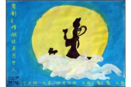 中秋节主题儿童画-月圆中秋