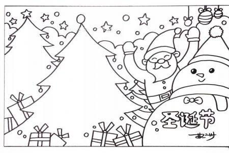 圣诞节简笔画图片