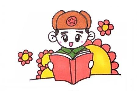 雷锋在看书