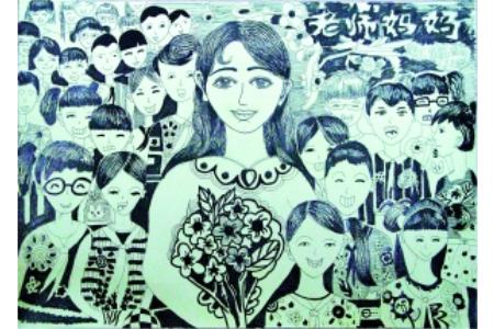 庆祝教师节儿童画作品大全-拥抱老师妈妈