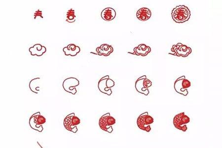 春节剪纸简笔画步骤图