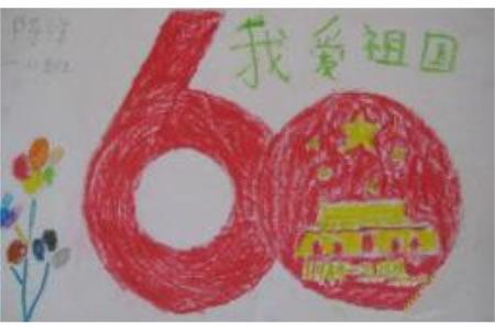 国庆节主题儿童画-张灯结彩迎国庆