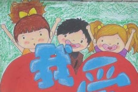 幼儿国庆节我爱祖国儿童画图片