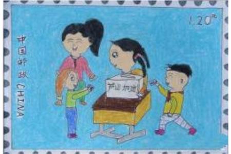 给地震灾区捐款学雷锋日绘画作品赏析