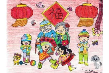 关于重阳节的儿童画-欢乐节日
