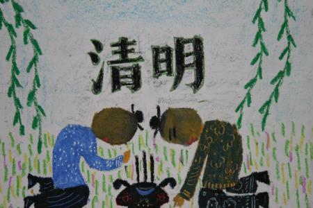 儿童画清明节图片-清明节扫墓