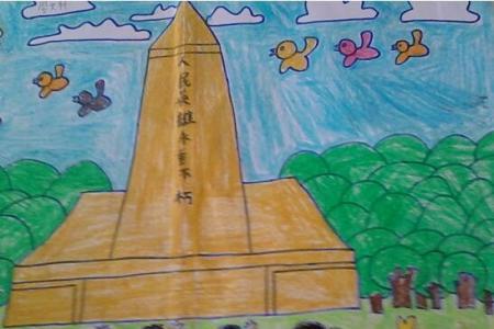 祭奠人民英雄清明节扫墓儿童画作品分享