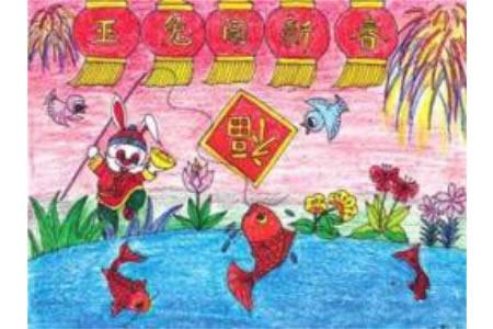 兔年春节儿童图画作品大全