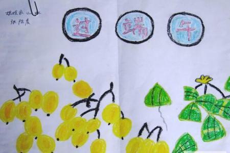 粽子和枇杷端午节主题画作品欣赏