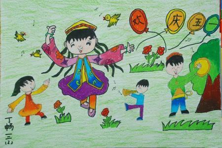 五一劳动节儿童画图片-欢庆五一
