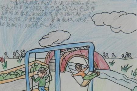清明节踏青儿童画作品之人民公园游记