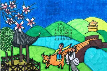 清明节儿童画获奖作品之清明古诗配画