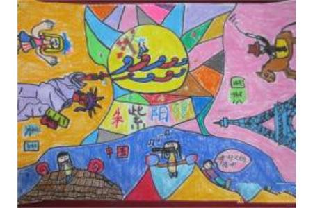 关于中秋节的儿童绘画作品-天涯共此时