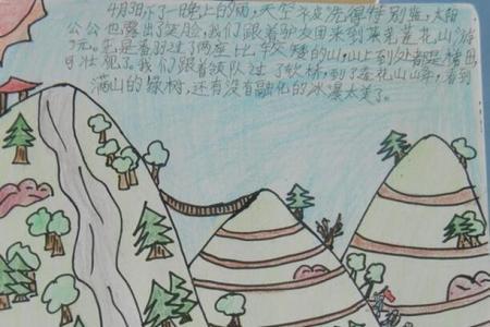 爬山踏青二年级清明节彩铅画作品分享