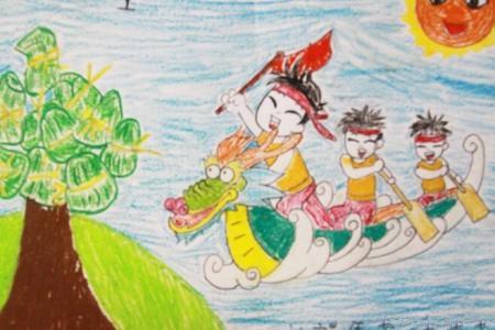 永争第一端午节赛龙舟画图片分享