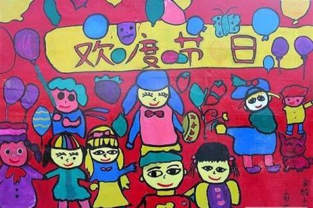 小学生欢度国庆节日儿童画