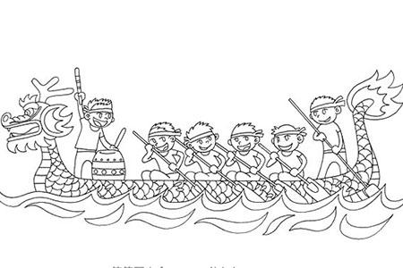 划龙舟比赛