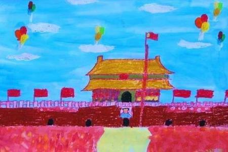 国庆节天安门儿童画