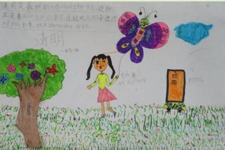 清明放风筝一年级清明节绘画作品分享