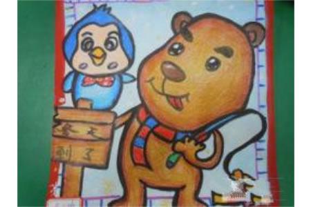 儿童画冬天的图画-小熊和企鹅过冬