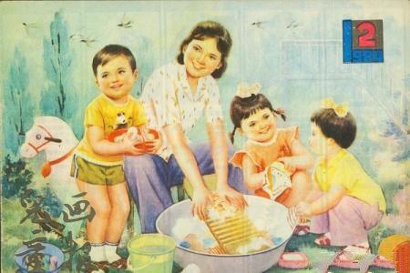 清明节儿童画报-我帮妈妈洗衣服