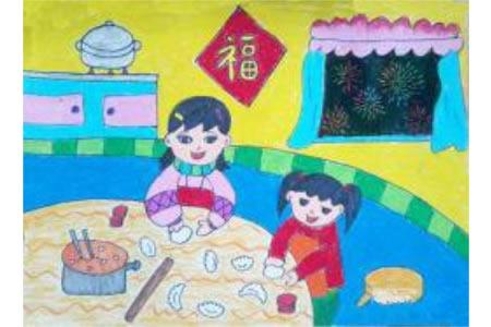 2017过新年的儿童画作品欣赏