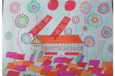 我爱祖国妈妈,国庆节儿童画作品欣赏