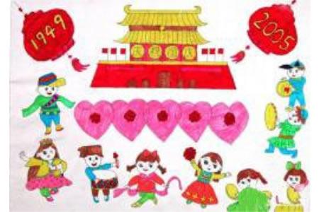 庆祝国庆节儿童画欣赏