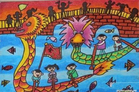关于端午节的儿童画-端午节的习俗