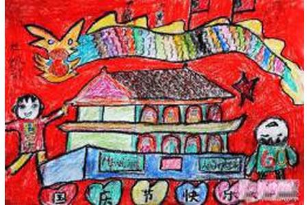 国庆儿童画画作品