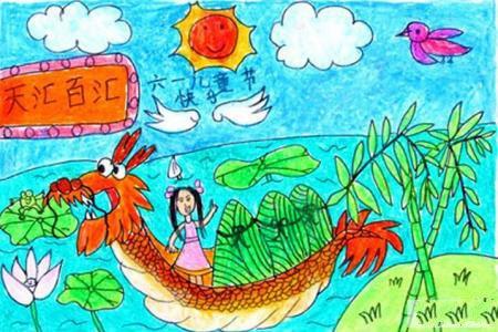 满载一船粽子端午节画画图片欣赏
