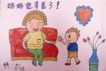 亲爱的妈妈您辛苦了关于母亲节的图画分享
