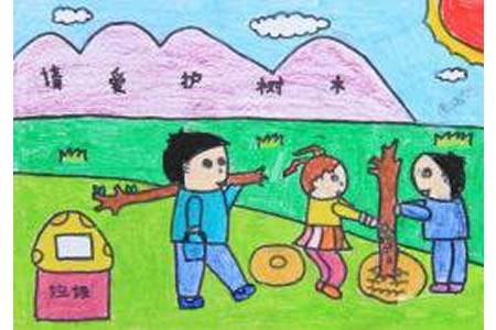 关于植树节的儿童画-请爱护树木