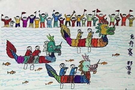 端午节儿童画作品:龙舟赛