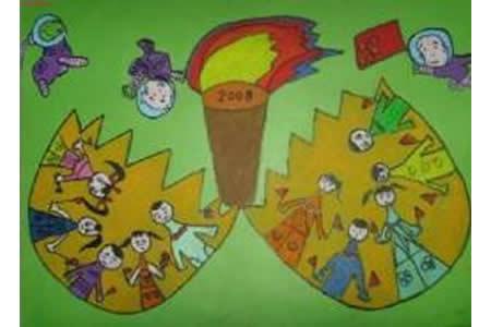 外国的教师节