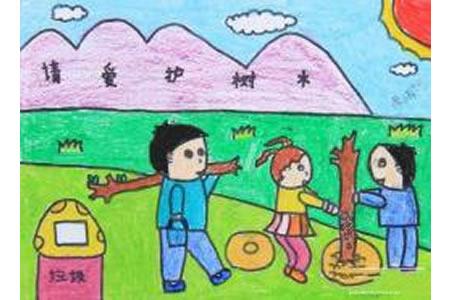 请爱护树木儿童植树节主题绘画