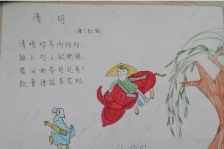 飘雨的清明节一年级清明节题材绘画作品欣赏