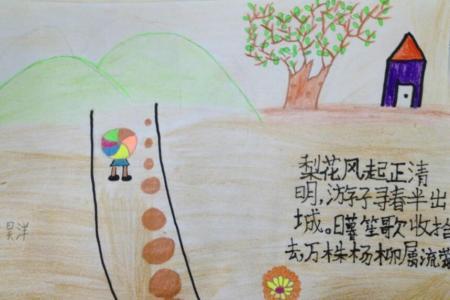 苏堤清明即事清明节古诗配画作品欣赏