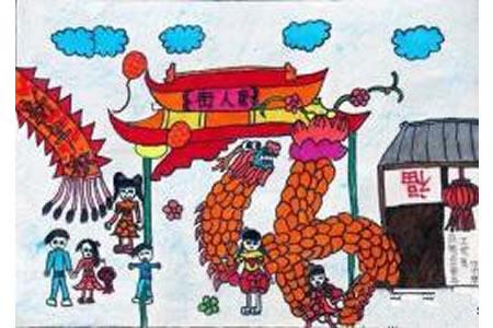 小学四年级春节儿童画图片大全:热闹的新年
