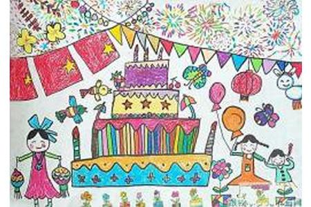 欢乐国庆节儿童画-母亲生日快乐