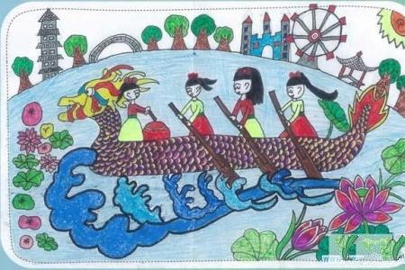 一等奖端午节儿童画画作品欣赏