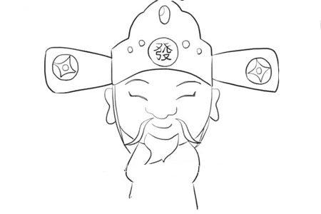 画财神爷的简笔画教程