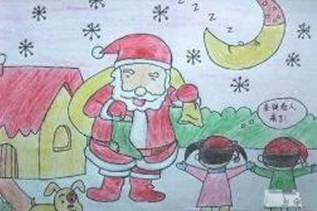 圣诞节儿童画 圣诞老人来了
