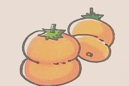 简笔画之柿子