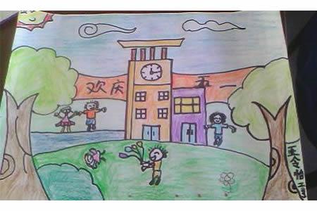 关于劳动节的儿童画-五一真快乐